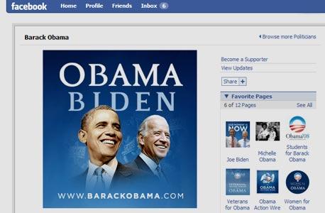 """עמוד פייסבוק ברק אובמה ג'ו ביידון בחירות ל נשיאות ארה""""ב, צילום מסך: facebook.com"""