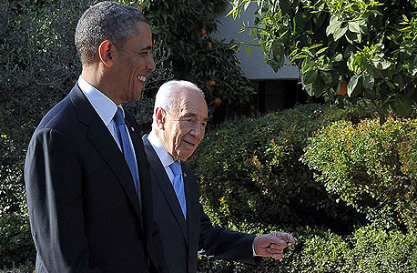 הנשיא ברק אובמה בבית הנשיא בירושלים שמעון פרס, צילום: איי אף פי