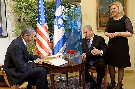 ברק אובמה בנימין נתניהו שרה נתניהו, צילום: אי פי איי