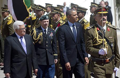 הנשיא ברק אובמה ואבו מאזן ברמאללה, צילום: איי אף פי