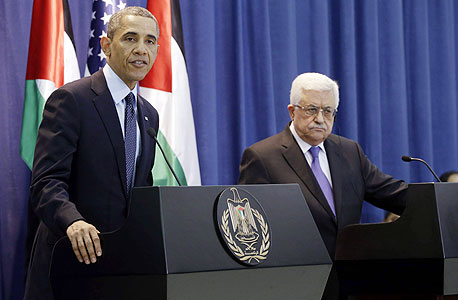 ברק אובמה אבו מאזן רמאללה, צילום: איי פי