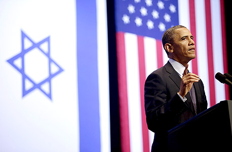 ברק אובמה בירושלים, צילום: איי פי