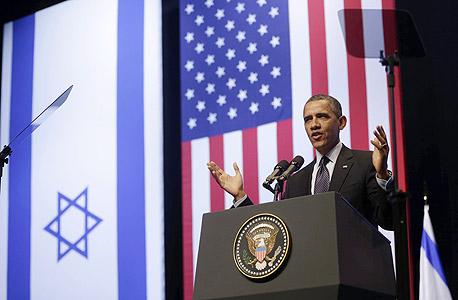 ברק אובמה בירושלים, צילום: איי אף פי