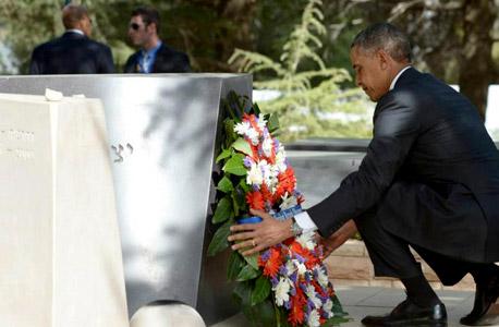 """ברק אובמה קבר רבין, צילום: מארק ניימן, לע""""מ"""
