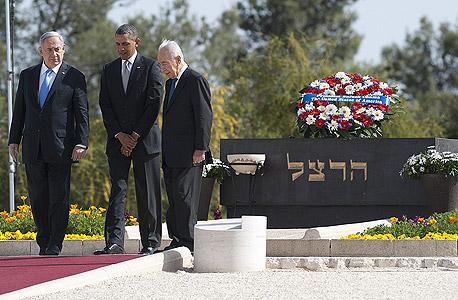 שמעון פרס ברק אובמה בנימין נתניהו קבר הרצל, צילום: איי אף פי