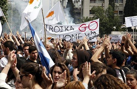 הפגנת סטודנטים בניקוסיה