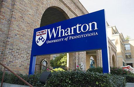 3. בית ספר וורטון באוניברסיטת פנסילבניה