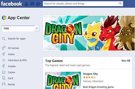 משחקים פייסבוק משחקים חברתיים אפליקציות