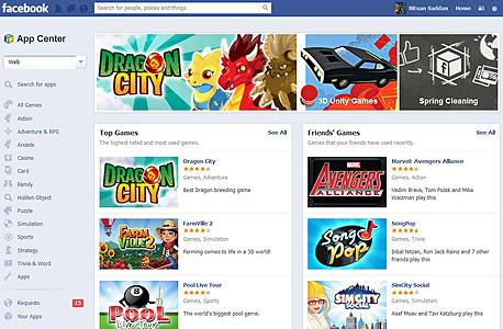 אזור המשחקים בחנות פייסבוק