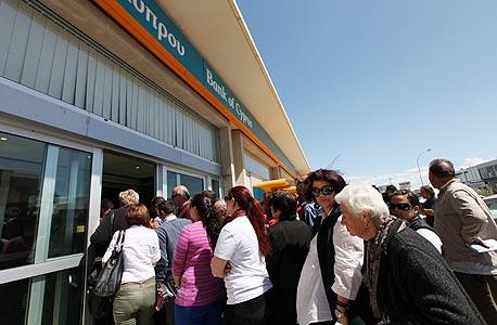 המשבר הבנקאי בקפריסין משפיע גם על ערכו של הביטקוין