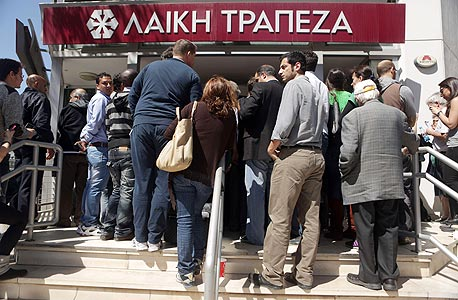 """תור בכניסה לבנק בקפריסין. """"נתתי כמה עצות ידידותיות"""", צילום: איי אף פי"""