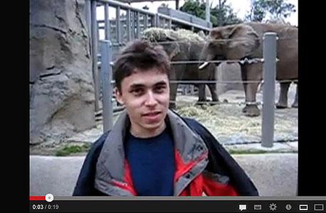 יוטיוב וידאו הראשון ברשת