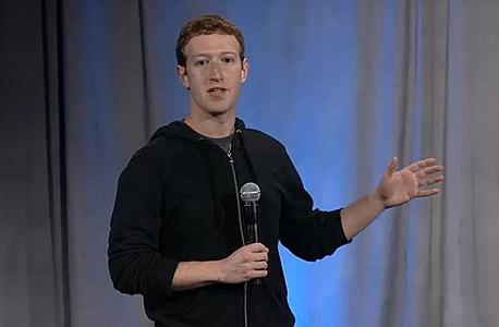פייסבוק אירוע