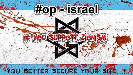 מתקפת האקרים נרחבת על ישראל: נגנב חלק ממאגר המשתמשים של ויזה כ.א.ל