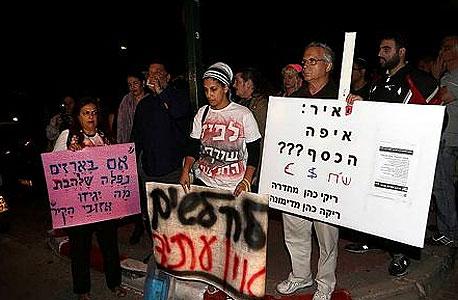הפגנה מול ביתו של שר האוצר יאיר לפיד, צילום: יריב כץ