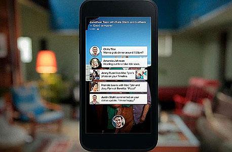פייסבוק home אפליקציות