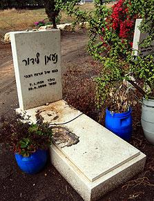 קברו של נעמן דילר בקיבוץ עין החורש
