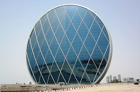 לעבוד בתוך דיסקית: בנייני המשרדים הכי מיוחדים ברחבי העולם