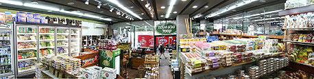 חנות טבע קסטל בתל אביב. המחזור צריך לגדול ל-60 מיליון שקלים ב-2009
