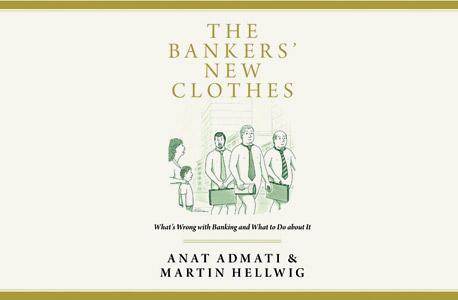 """עטיפת הספר """"בגדי הבנקאים החדשים"""". מוגדר """"קריאת חובה"""""""