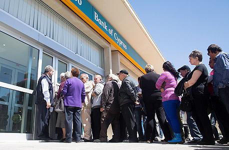 תור לבנק אוף סייפרוס