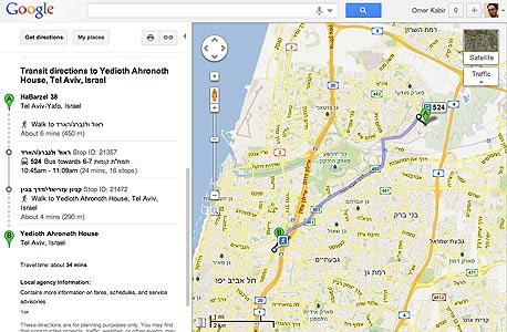 גוגל מפות ניווט ישראל בעברית
