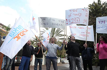 הפגנה של עובדי אל על ארקיע ו ישראייר מול בית שר ה אוצר יאיר לפיד שמיים פתוחים, צילום: אוראל כהן