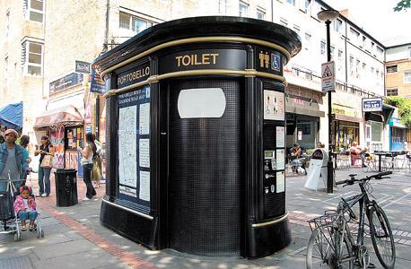 "Loo Tours: בתי שימוש מפורסמים. 17 ליש""ט"