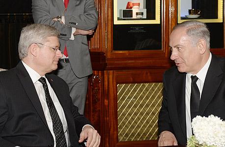 """בנימין נתניהו סטיבן הארפר ראש ממשלת קנדה, צילום: עמוס בן גרשום לע""""מ"""