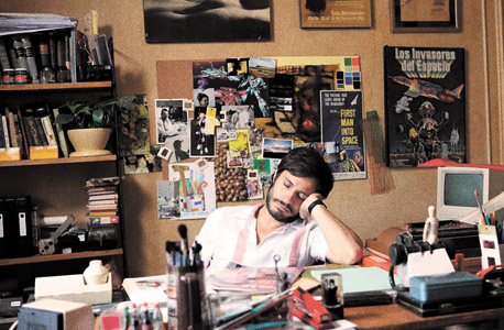 גאל גרסיה ברנאל. משחק במאי צ'יליאני שחוזר לארצו אחרי שנים בגלות