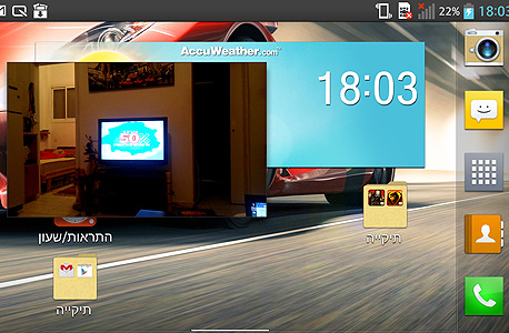 LG סמארטפון אופטימוס G אנדרואיד, צילום: ניצן סדן