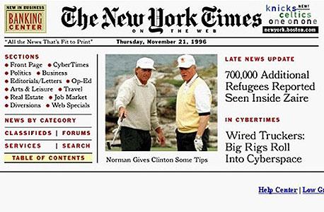 """""""ניו יורק טיימס"""""""