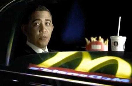 הנשיא אובמה בפרסומת הישראלית של מקדונלד'ס מקדונלדס, צילום מסך: youtube.com