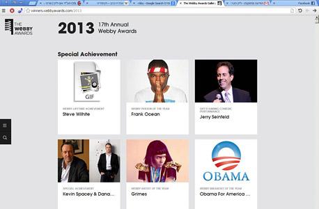 הזוכים בפרסי ה-Webby 2013: סיינפלד, אובמה ויוצר ה-GIF