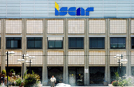 Iscar facility in the North of Israel. Photo: Bloomberg