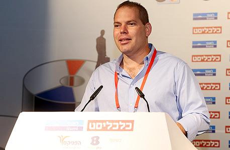 עמיר קורץ ועידה הוועידה לעסקים קטנים ובינוניים, צילום: נמרוד גליקמן