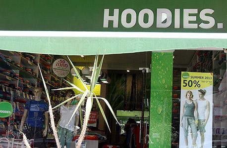 חנות הודיס (ארכיון)