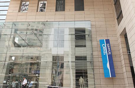 """מטה בנק לאומי בת""""א"""
