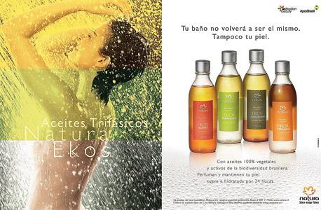 Natura Cosmetics. חברת קוסמטיקה ברזילאית