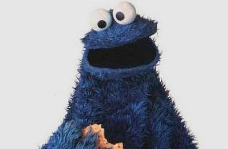 השם הוא עוגיפלצת. סיד עוגיפלצת