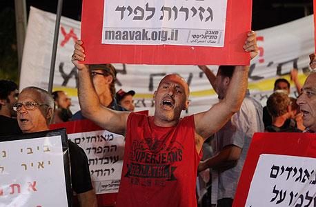 הפגנה נגד הגזירות הכלכליות