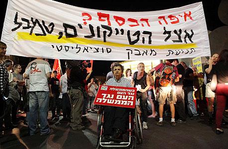 """הפגנה בכיכר הבימה נגד גזירות לפיד.  על שולחנם של הח""""כים מונחים סדרי העדיפויות של ישראל לשנים הקרובות"""