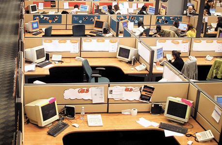מרכז שירות של חברת סלולר בישראל