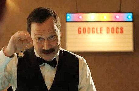 גוגל דוקס Docs רוב שניידר מיקרוסופט