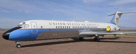 המטוס המוצע למכירה