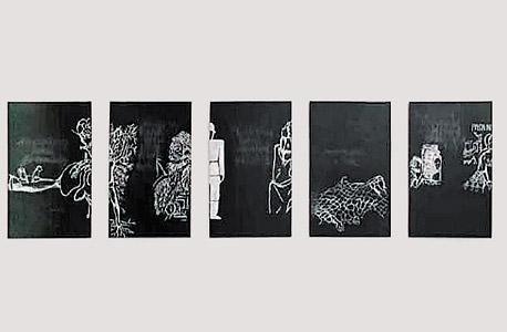 Blackboard Panels 5