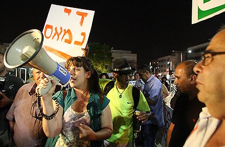 דפני ליף בהפגנה (ארכיון)