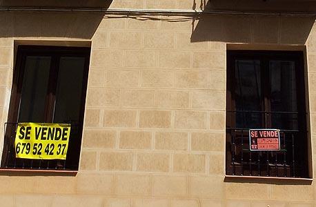 דירות למכירה במדריד (ארכיון)