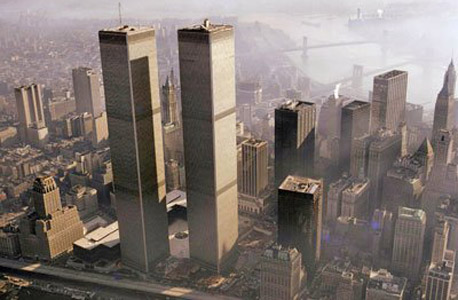 בנייני מרכז הסחר העולמי
