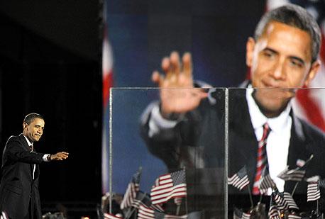 נאום הניצחון של ברק אובמה ברק אובאמה שיקגו, צילום: איי אף פי